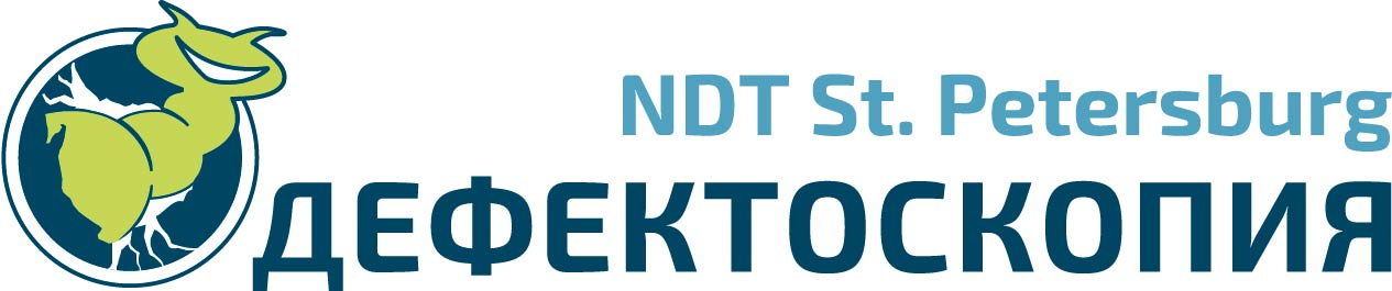 defectoskopy ndt spb logo 1
